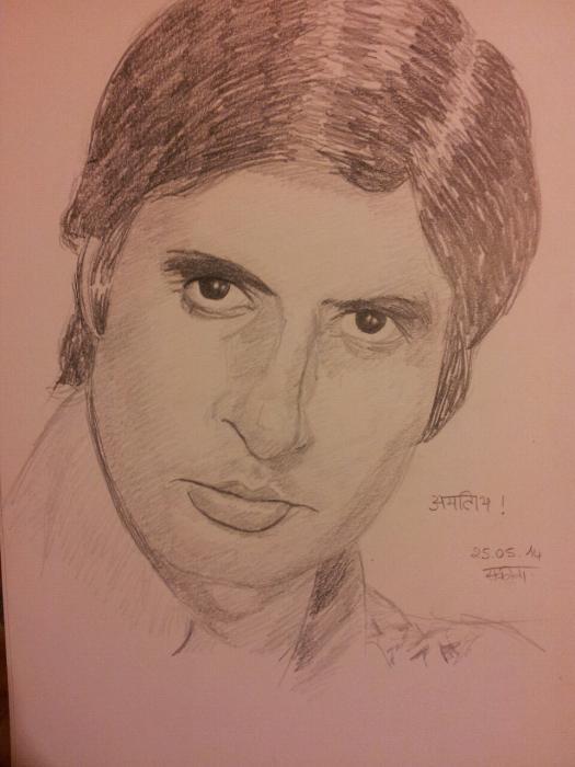 Amitabh Bachchan par Uribaba